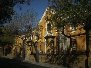 Escuela Normal nº 1 en Santiago de Chile. Crédito: Ciberprofe