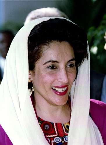 Benazir Bhutto en 1994