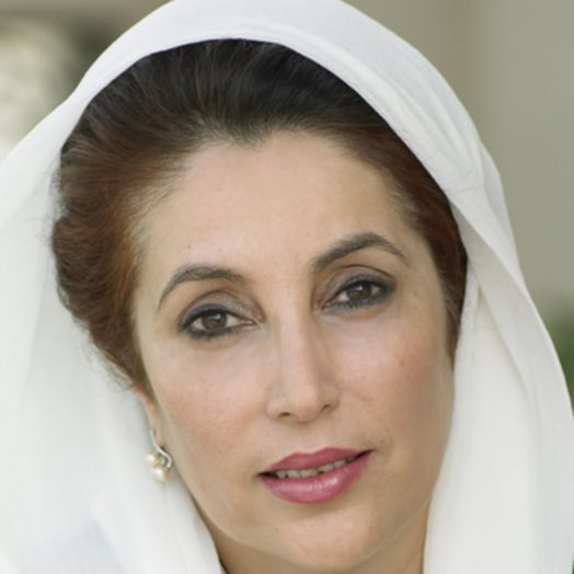 Benazir Bhutto joven
